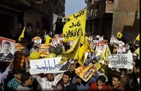 """منظمة ترصد 71 واقعة اعتقال خلال """"ثورة الغلابة"""" بمصر"""