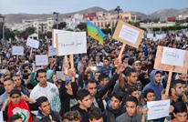 """تواصل الاحتجاج على مقتل """"بائع السمك"""" بالمغرب للأسبوع الثالث"""
