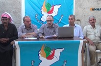نظام الأسد يسلح تشكيلا عسكريا بمناطق الأكراد لقتال الأتراك