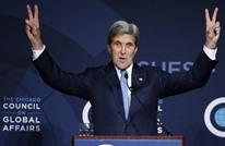 ما الجديد الذي سيحمله خطاب كيري للفلسطينيين قبل رحيله؟