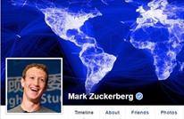 """خلل في """"فيسبوك"""" يؤبن مؤسسه """"مارك زوكربرغ"""" وأشخاصا آخرين"""