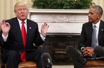 ترامب يهاجم أوباما ويتهمه بعرقلة عملية انتقال السلطة