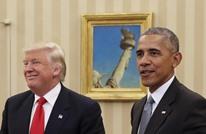 هجوم جديد من أوباما على ترامب: الرئاسة ليست شأنا عائليا