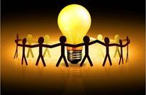 مغربيان يخترعان وسيلة لمنح الكهرباء بالمجان في أفق 2025