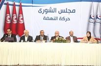 """""""النهضة"""" تدعو لتعديل قانوني لحل أزمة غياب """"الدستورية"""""""