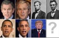 كيف سيغدو شكل ترامب بعد ولايتين قياسا بأسلافه؟ (صور)