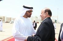 الإمارات تتقدم بطلب غير مسبوق يعمق خلافها مع هادي