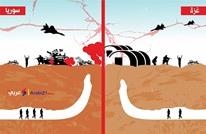 أنفاق المقاومة في غزة وسوريا.. تبادل للخبرة وإرهاب للعدو
