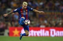 ميسي يصدم عشاق برشلونة بقرار غير متوقع.. تعرف عليه