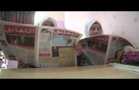 سوريون بهطاي التركية ينقلون مستجدات بلادهم عبر صحيفة التعانق