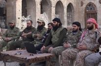 مجلس عسكري موحد لحلب والنظام يكثف قصفه للمستشفيات