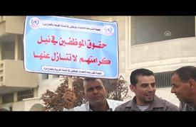 """موظفو """"أونروا"""" بغزة يحتجون على عدم تلبية مطالبهم"""