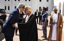 كيري: ولي عهد أبو ظبي وابن سلمان دعما اتفاق عمان حول اليمن