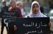 ما هي أسرار النقص الشديد في الدواء المصري؟