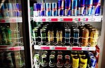 هكذا تضرر شاب بريطاني يشرب 6 عبوات مشروب طاقة (صورة)