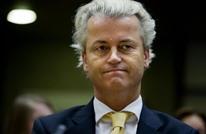 لعنصريته ضد المغاربة.. فيلدرز مطالب بدفع 5 آلاف يورو كغرامة