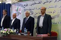كاتب فلسطينيي: مؤتمر فتح سيقسم الحركة وسيبرز حزبا جديدا