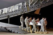 وفاة جندي أمريكي متأثرا بإصابته بانفجار في أفغانستان