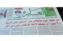 """""""الاستقلال"""" يصف أخنوش بـ""""كرزاي المغرب"""" ويحذر من الانقلاب"""