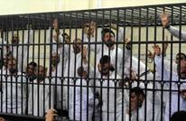 الحركة المدنية تدعو لوقف الانتقام من المعتقلين بسجون مصر