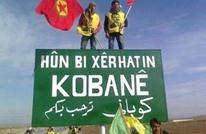 "شقيق قيادي كردي يقتل أباً وابنه ""ثأرا"" في كوباني بسوريا"