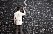 بيزنس إنسايدر: متى يصبح الذكاء لعنة على صاحبه؟