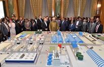 المغرب يحتل المرتبة الأولى كأفضل وجهة للاستثمار بأفريقيا