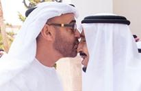 صحيفة: علاقات الإمارات متطورة بإسرائيل ومعقدة بالسعودية