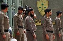 القبض على فتاة سعودية تجولت بالرياض دون عباءة (صورة)