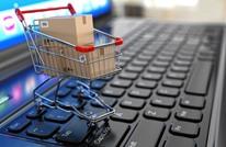 لماذا تتجه الصناديق الخليجية نحو التجارة الإلكترونية؟