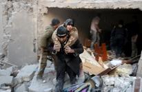 """أمريكا تحدد أسماء ضباط سوريين ستلاحقهم بتهم """"جرائم حرب"""""""