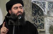 البنتاغون: البغدادي ليس موجودا في الموصل.. أين إذن؟