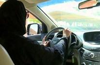 مجلس الشورى السعودي يرفض توصية بقيادة المرأة