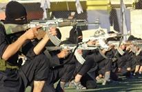 وكالة روسية: سبّورة تكشف معسكرا لداعش بالسعودية