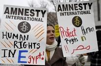 حقوقيون: قانون الجمعيات الأهلية يعصف بملايين الفقراء بمصر