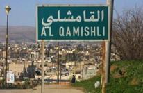 """""""قسد"""" تضغط على النظام السوري لمنع تسليم عين عيسى"""