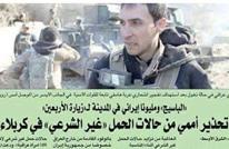 دعوى عراقية في محاكم بريطانيا ضد صحيفة الشرق الأوسط