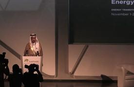 وزير سعودي يعلن عن اتفاق مع مصرف سوفتبنك الياباني
