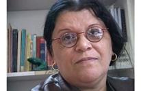 منع الحقوقية سيف الدولة من السفر يذكّر بقائمة طويلة بمصر