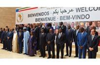 """مصر تدافع عن حضورها بـ""""العربية ـ الأفريقية"""" رغم مقاطعة العرب"""