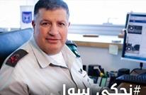 """""""مردخاي"""" بديل السلطة في خدمة المواطنين الفلسطينيين"""
