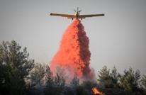 """كيف كشفت حرائق الغابات هشاشة """"إسرائيل""""؟"""
