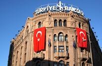 توتر بين أردوغان والبنك المركزي التركي جراء رفع الفائدة