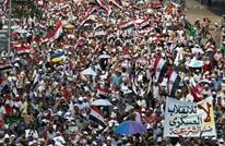"""""""الثوري المصري"""" يدعو للإعداد لمقاومة شعبية لكسر الانقلاب"""