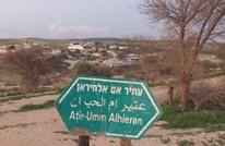 شهيد وجرحى باقتحام قوات إسرائيلية قرية أم الحيران (فيديو)