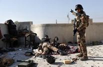 مقتل ضابط بالحشد الشعبي وثمانية كانوا في ضيافته بالعراق