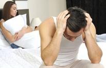 5 مشاكل جنسية قد تودي بحياتك الزوجية.. تعرف عليها