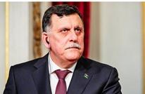 """رئيس حكومة الوفاق الليبية يعلن """"تحرير"""" مدينة سرت"""