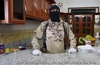 كيف شرح تنظيم الدولة طرق استخدام السكاكين وصنع العبوات؟
