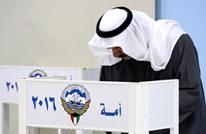 ارتفاع نسبة التصويت بانتخابات الكويت مع مشاركة المعارضة